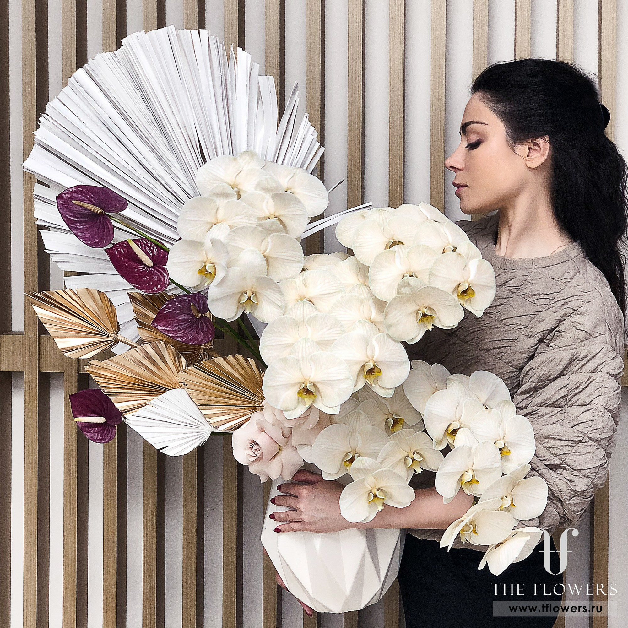Exotic flower arrangement with orchids BEIGE ROYAL